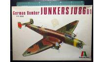 Бомбардировщик Юнкерс Ju 86D 1:72 Italeri, сборные модели авиации, Junkers, scale72