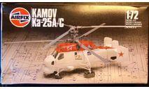 Палубный вертолет Ка-25ПЛ/ПС 1:72 Airfix, сборные модели авиации, scale72