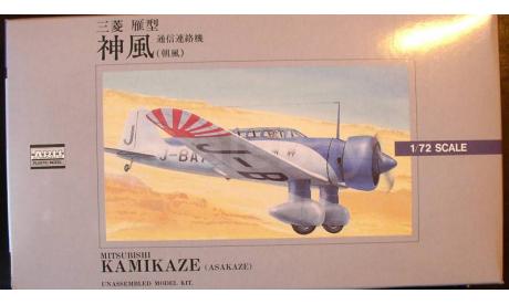 Почтовый самолет Kamikadze 1:72 Arii, сборные модели авиации, Mitsubishi, scale72