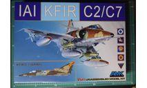 истребитель IAI Kfir C.2/C.7 1:72 Avantgarde (AMK), сборные модели авиации, scale72