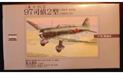 разведчик Mitsubishi Ki-15-II type 97 Babs 1:72  Arii, сборные модели авиации, scale72