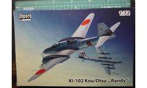 Kawasaki Ki-102a/b Ko/Otsy  (Randy)   1:72 Sword, сборные модели авиации, scale72