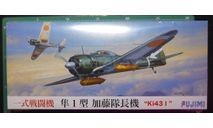 истребитель Ki-43-I Hayabusa(Oscar) 1:72 Fujimi, сборные модели авиации, scale72