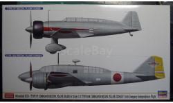 разведывательные самолеты Ki-15-I Babs и Ki-46-II/III  Dinah 1:72 Hasegawa