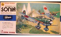 Mitsubishi Ki-51 Sonya 1:72 Hasegawa, сборные модели авиации, scale72