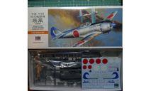 истребитель Nakajima Ki-84 Hayate(Frank) 1:72 Hasegawa, сборные модели авиации, scale72