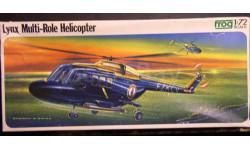 вертолет Westland WG13 Lynx 1:72 FROG