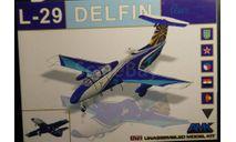 Учебный самолет Aero L-29  Delfin 1:72 Avantgarde ( AMK ), сборные модели авиации, scale72