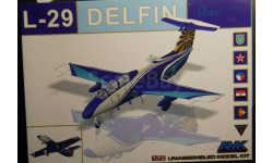 Учебный самолет Aero L-29  Delfin 1:72 Avantgarde ( AMK )