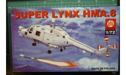 корабельный  вертолет Super Lynx HMA.8  1:72 ZTS, сборные модели авиации, Westland Helicopters, 1/72