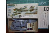 Gloster Meteor III 1:72 Airfix, сборные модели авиации, 1/72