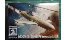 Самолет-снаряд Yokosuka MXY7 Ohka model 11  1:72 BrenGun, сборные модели авиации, scale72
