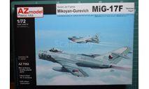 истребитель МиГ-17Ф (Варшавский договор) 1:72 AZ model, сборные модели авиации, 1/72