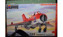 истребитель МиГ-19С (Aerobatics) 1:72 KP (!!!NEW!!!), сборные модели авиации, Kovozavody Prostejov, scale72