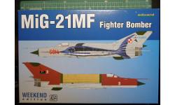 истребитель-бомбардировщик МиГ-21МФ 1:72 Eduard Weekend edition
