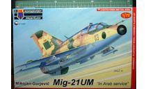 учебный самолет  МиГ-21УМ 1:72  KP, сборные модели авиации, Kovozavody Prostejov, scale72