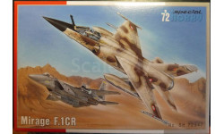 разведывательный самолет  Mirage F1CR 1:72 Special Hobby