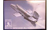 перехватчик Bachem Natter Ba349A 1:72 BrenGun, сборные модели авиации, scale72