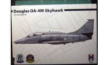 OA-4M Skyhawk Samurai 1:72 Hobby-2000 / Fujimi, сборные модели авиации, scale72