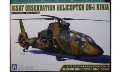 Разведывательный вертолет OH-1 Ninja 1:72 Aoshima