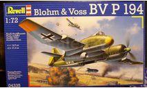Blohm & Voss P.194 1:72  Revell, сборные модели авиации, scale72