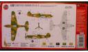 Истребитель Кертисс Hawk 81-A-2 (P-40B Tomahawk)  1:72 AirfixEW), сборные модели авиации, scale72