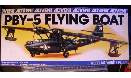 гидросамолет-амфибия Catalina PBY-5A 1:72 Revell (Advent), сборные модели авиации, 1/72