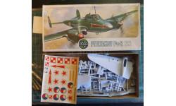 Пикирующий бомбардировщик Пе-2   1:72 Airfix, сборные модели авиации, 1/72