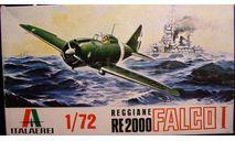 Истребитель Re-2000 Falco 1:72 Italeri, сборные модели авиации, scale72