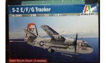 палубный противолодочный самолет S-2E/F/G Tracker 1:48 Italeri, сборные модели авиации, scale48
