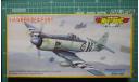 палубный истребитель Hawker Sea Fury +бонус 1:72 PM (Pioneer-2), сборные модели авиации, scale72