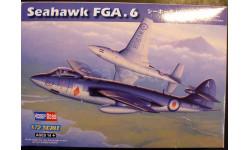 палубный истребитель Hawker Sea Hawk FGA6 1:72 HobbyBoss, сборные модели авиации, Bristol, Hobby Boss, 1/72
