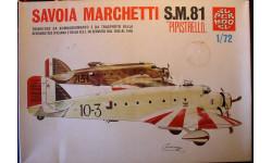 бомбардировщик SM-81 Pipistrello 1:72 Supermodel