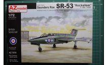 перехватчик Saunders Roe SR.53 Rocketeer F.Mk1  1:72 AZ model, сборные модели авиации, scale72