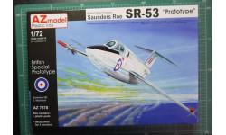 перехватчик Saunders Roe SR.53  (прототип)  1:72 AZ model