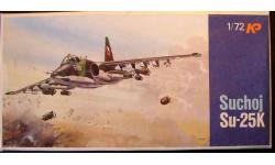 штурмовик Су-25К 1:72 KP