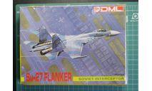 истребитель Су-27   1:144 Dragon, сборные модели авиации, scale144