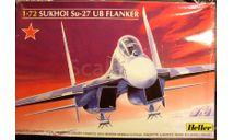 учебно-боевой самолет Су-27УБ 1:72 Heller, сборные модели авиации, 1/72