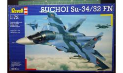 фронтовой бомбардировщик Су-34 1:72 Revell (ex Italeri)