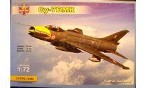 истребитель-бомбардировщик Су-7БМК 1:72 Modelsvit, сборные модели авиации, scale72