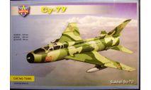 учебный самолет Су-7У 1:72 Modelsvit, сборные модели авиации, scale72