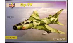учебный самолет Су-7У 1:72 Modelsvit, сборные модели авиации, 1/72