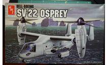 конвертоплан SV-22 Osprey 1:72 AMT/ESCI, сборные модели авиации, Boeing, scale72