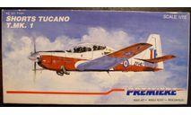 Shorts Tucano T MkI 1:72 Premiere, сборные модели авиации, scale72