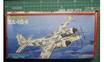ночной перехватчик Фокке Вульф Ta 154 1:72  PM (Pioneer-2), сборные модели авиации, Focke Wulf, scale72