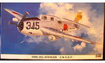 противолодочный самолет  Avenger TBM-3S2 1:72 Hasegawa, сборные модели авиации, scale72