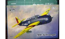 палубный транспортный самолёт TBM-3U Avenger 1:72 Sword, сборные модели авиации, scale72