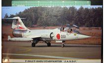 истребитель/учебный самолет  F-104J / F-104DJ Starfighter (twin combo) 1:72 Hasegawa, сборные модели авиации, scale72