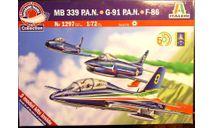 Самолеты пилотажной группы Frecce tricolori (F-86. Fiat G.91, MB.339)  1:72 Italeri, сборные модели авиации, scale72