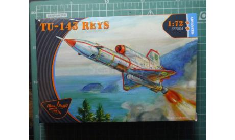 беспилотный разведчик Ту-143 'Рейс'  1:72 Clear Prop, сборные модели авиации, Туполев, 1/72